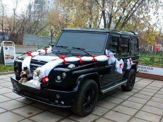 Скачать бесплатно фотографию  Кортеж 46 - заказ авто на свадьбу 32350128 в Курске
