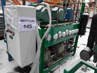 Скачать бесплатно foto Разное Централь на базе Bitzer 4CC-6, 2 x 4 69049242 в Курске