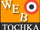 Увидеть foto Создание web сайтов Создание, продвижение, поддержка сайтов, хостинг, 33414514 в Кузнецке