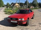 Audi 80 2.3МТ, 1992, 350000км