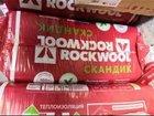 Утеплитель Rockwool Лайт Баттс Скандик 800х600х50