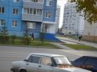 Скачать фото  Продам офис (нежилое помещение) 34564247 в Ленинск-Кузнецком