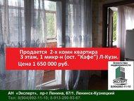 Продается 2- комнатная квартиру, 1 микрорайн (Кафе) Продается 2-х комнатная квар