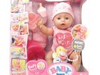 Новая интерактивная Baby Born soft touch new, 43 с