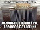 Скачать бесплатно изображение Разное Неликвидное оборудование 33340630 в Липецке