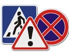 Скачать фото Строительные материалы дорожные знаки 34141022 в Липецке