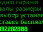 Изображение в   Продаю гаражи-пеналы, б/у, разборные. Имеется в Липецке 24000