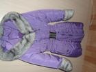 Новое фотографию Детская одежда Зимний пуховик 37887821 в Липецке