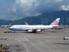 Смотреть фото  Модель самолёта Тайвань China Airlines Boeing 747 Airways 39076300 в Липецке