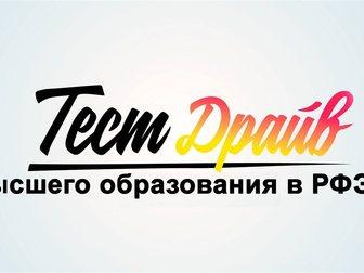 Уникальное изображение  Уникальный проект «Тест-драйв обучения в РФЭИ» 34242892 в Липецке