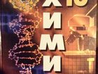 Фотография в Образование Учебники, книги, журналы год выпуска 2012  издательство: Просвещение в Люберцы 185