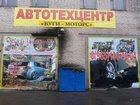 Изображение в Авто Автосервис, ремонт Автосервис ВУГИ-Моторс предлагает качественный в Люберцы 100
