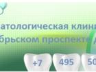 Свежее foto Товары для здоровья Стоматологическая клиника МедЭст 41416036 в Люберцы