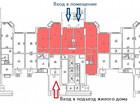 Сдается в аренду помещение 186,5 кв.м. в новом ЖК Красная го