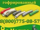 Скачать foto  Воздуховод гибкий гофрированный 33840430 в Магадане