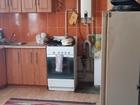 Скачать бесплатно фото Продажа квартир Продам дом 35331254 в Магадане
