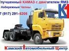 Увидеть фото Разное Камаз с двигателем Ямз 238 61656214 в Магадане
