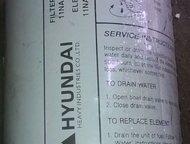 Фильтр топливный Hyundai 11NA-71041 В наличии в Магадане. В связи с закрытием ск