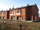 Увидеть фотографию Продажа квартир Продам таунхаус на оз, Банное 32856815 в Магнитогорске