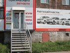 Скачать изображение Иногородний обмен  меняю нежилое помещение  32996395 в Магнитогорске