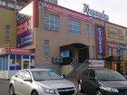 Фото в Недвижимость Коммерческая недвижимость Продам торговое помещение 1470 м² в Магнитогорске 0