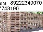 Увидеть изображение  Продам европоддоны, поддоны, паллеты, европаллеты 33789144 в Магнитогорске