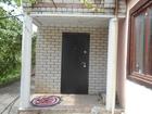 Смотреть фотографию  продам дом в краснодарском крае 34265247 в Москве