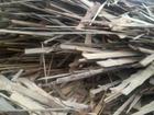 Фотография в Строительство и ремонт Строительные материалы Доставлю березовую, сосновую обрезь с пи в Магнитогорске 0