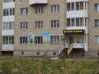 Свежее фотографию Коммерческая недвижимость Продам нежилое помещение 34569099 в Магнитогорске