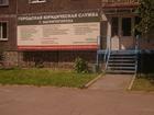 Новое фотографию Коммерческая недвижимость Продам Офис в Магнитогорске 35620564 в Магнитогорске