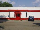 Просмотреть фото Коммерческая недвижимость Продам отдельно-стоящий, действующий продовольственный магазин площадью 500 кв, м 66584464 в Магнитогорске