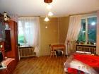 Просмотреть foto  Продам просторную комнату в четырехкомнатной квартире по Октябрьской, 2к1 69905944 в Магнитогорске