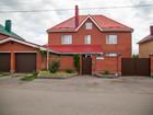 Продается замечательный двух этажный жилой дом в п.Радужный,