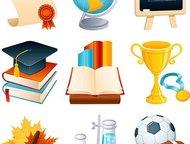 Рефераты, контрольные, курсовые, дипломные Опытный педагог с 27-летним стажем пр