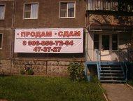 Офис 50 кв, г, Магнитогорск ул, Ворошилова д 20 Сдам, продам офисное помещение 5