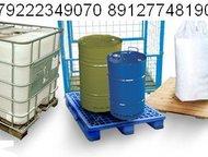 Продам новые и б/у бочки, канистры продам еврокубы, пластиковую емкость, ibc кон