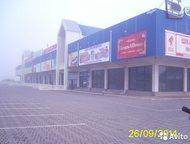 Предлагается к продаже действующий производственный торговый комплекс Предлагает