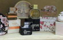 Арабская парфюмерия оптом и в розницу
