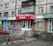 Foto в Недвижимость Коммерческая недвижимость Продам нежилое помещение в центральной части в Магнитогорске 2600000