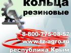 Увидеть фотографию  Резиновое кольцо круглого сечения ГОСТ 34416626 в Джанкой