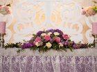 Изображение в Развлечения и досуг Разное Комплексная организация свадеб. Запишись в Майкопе 35000