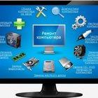 Настройка интернета,удаление вирусов, ремонт компьютеров и ноутбуков в Майкопе