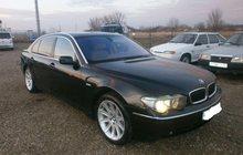 Продаю BMW 745 LI