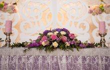 Комплексная организация свадеб