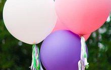 Гелиевые шары для ваших праздников