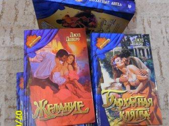 Свежее изображение  Книги 2 (Сандра Браун, Дж, Деверо,) 32541349 в Майкопе