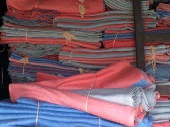 Уникальное фотографию  Постельное белье и одеяла с гос, резерва 32775389 в Майкопе