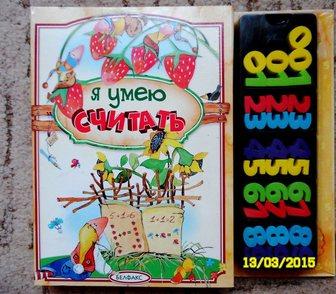 Фотография в Для детей Детские игрушки Вид товара: Игрушки     15 трафаретных карточек в Майкопе 350