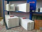 Фотография в Строительство и ремонт Строительные материалы Доставим АЭРОБЕЛ блок, газосиликатный блок, в Майском 0