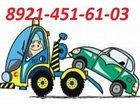 Скачать фотографию Авто на заказ Заказ эвакуатора 31084145 в Медвежьегорске